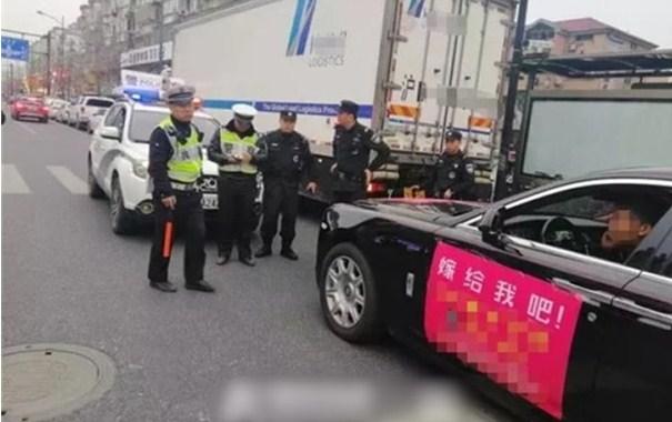超跑求婚仪式被迫暂停 警方:部分车存违法行为
