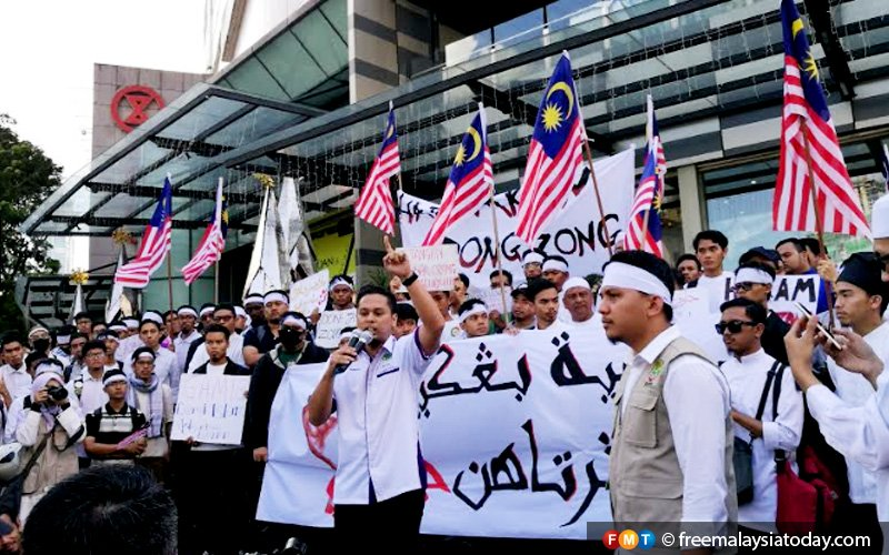 Stop opposing Jawi or get banned, Gamis warns Dong Zong
