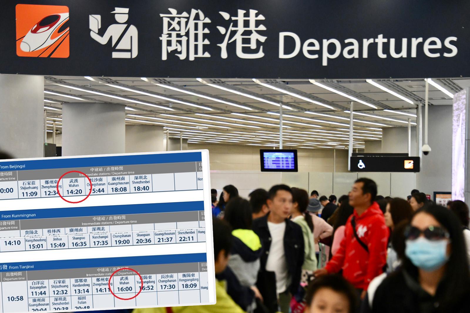 【新冠肺炎】指车厢内传播风险高 谭凯邦吁高铁列车不停武汉站