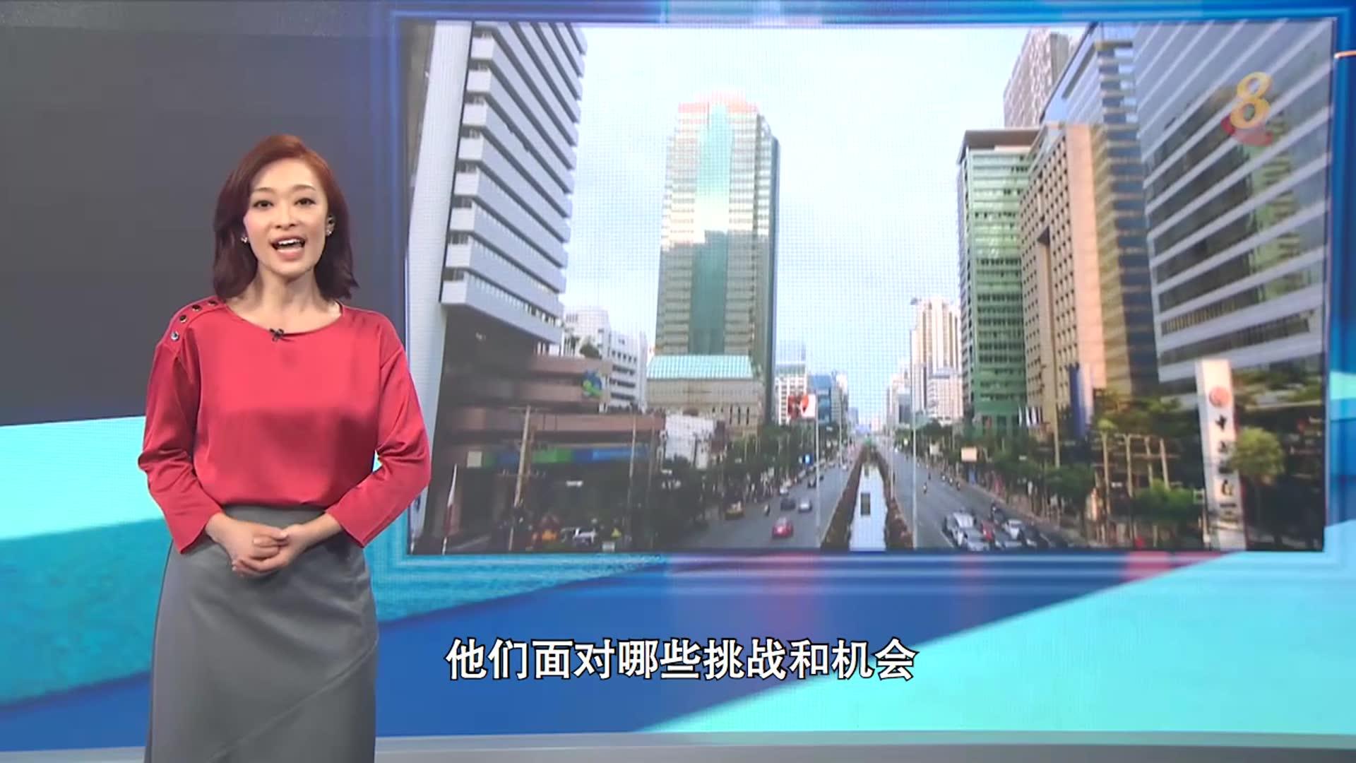 """焦点   台湾企业"""" 新南向""""?"""