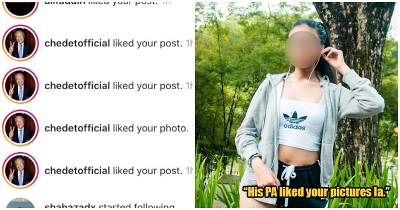 M'sian Girl Tries to Flex About Tun M Stalking Her Instagram, But It Was a Personal Assistant