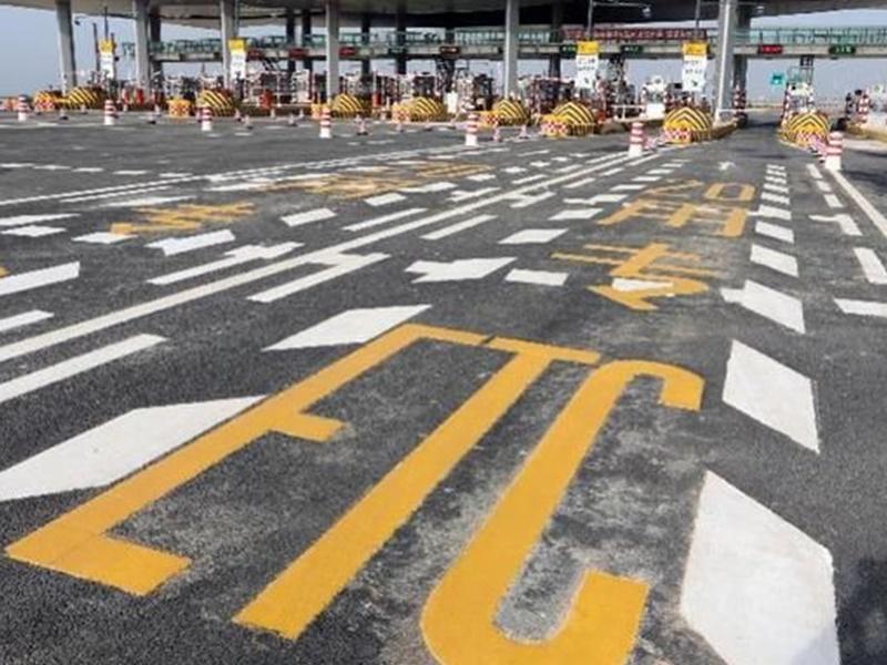 ETC系统出问题 货车被乱收10多万人仔高速路费