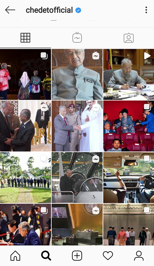 首相敦马狂like女子照片引争议!网民:下一个炒掉的就是助理!
