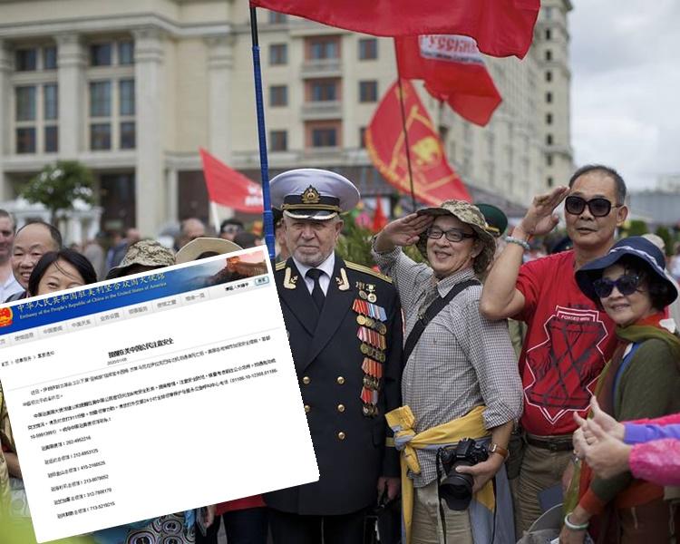中国驻美大使馆提醒在美中国公民提高警惕注意安全