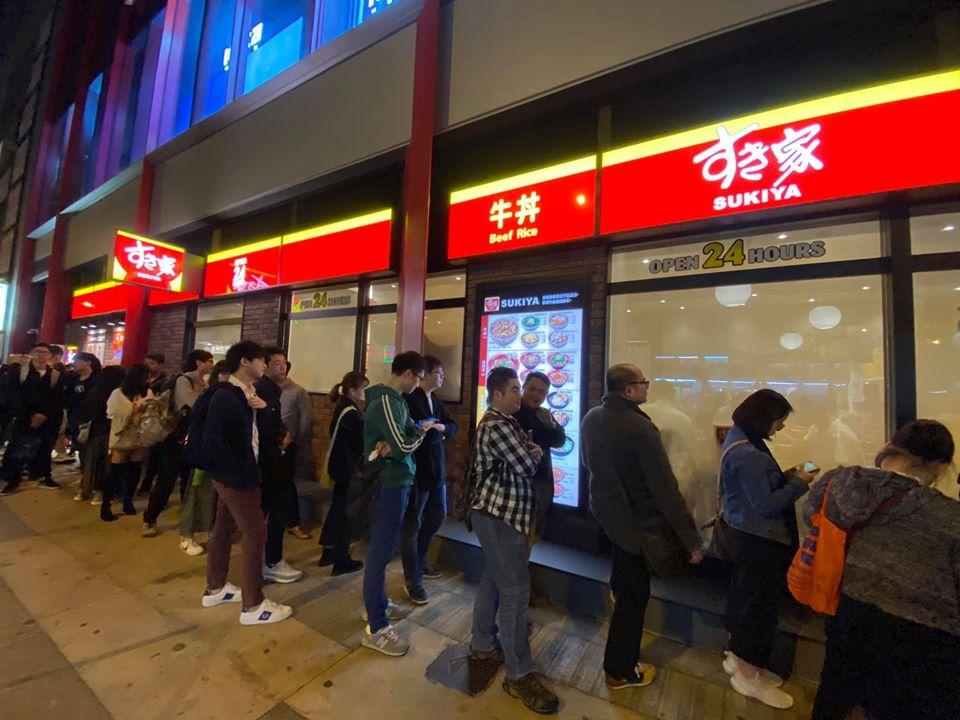 旺角SUKIYA取消24小时营业 改为朝6晚12点半