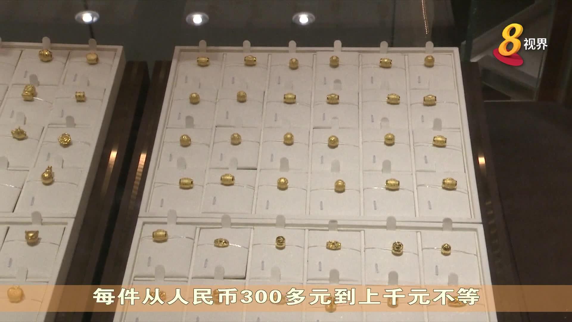 中国春节期间 黄金饰品鼠年邮票销售火热
