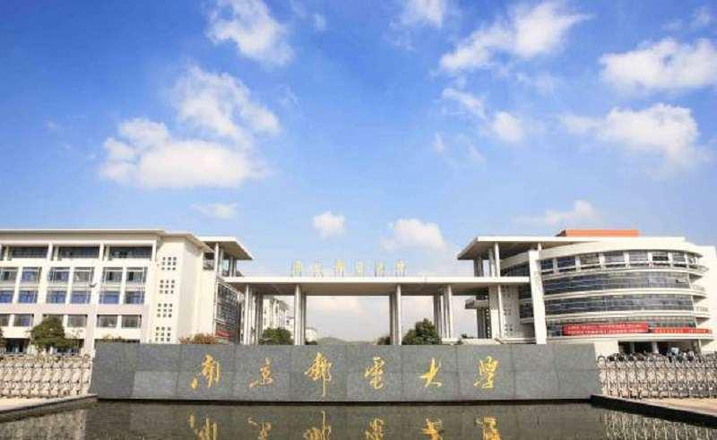 不堪导师长期辱骂 南京学生圣诞节自杀亡