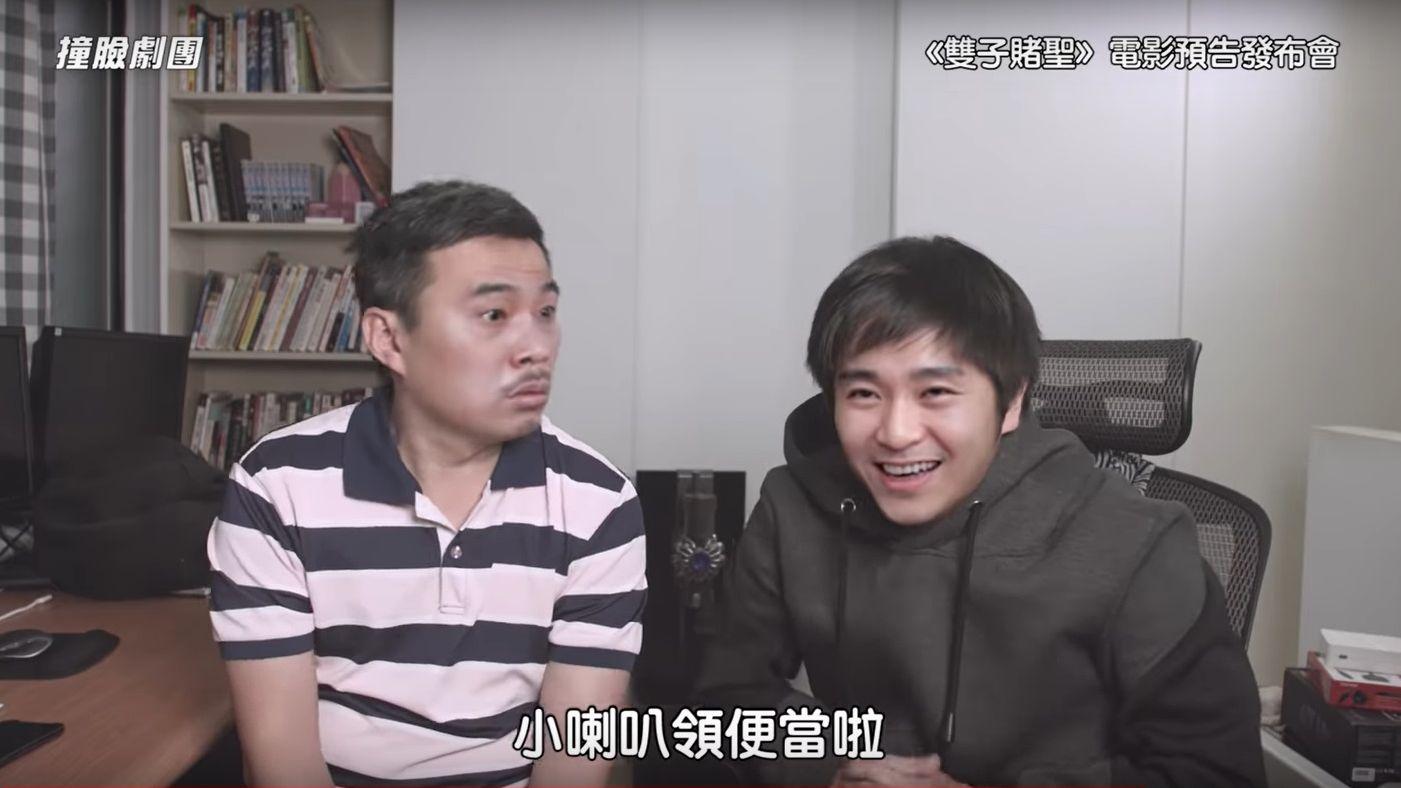 【创科时代】台湾选战用AI技术 「深度伪造」星爷达哥为韩国瑜造势