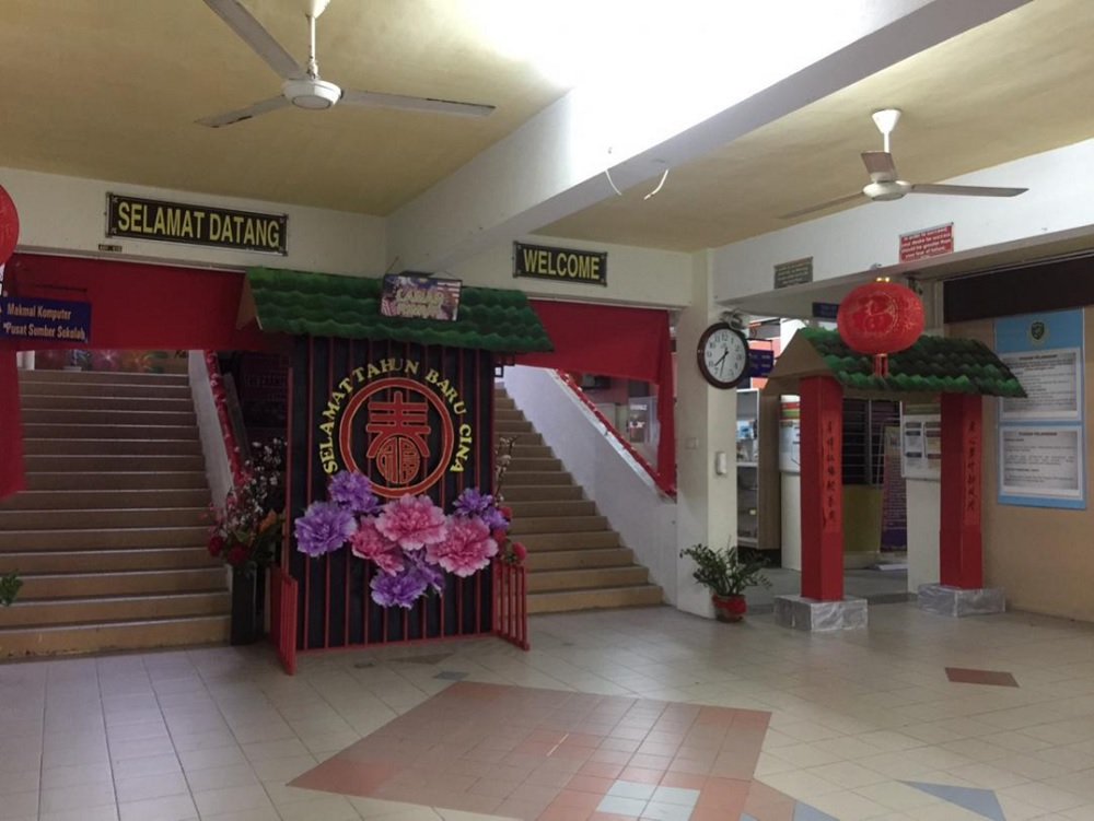 MCA labels Putra veep as extremist over CNY decoration remark