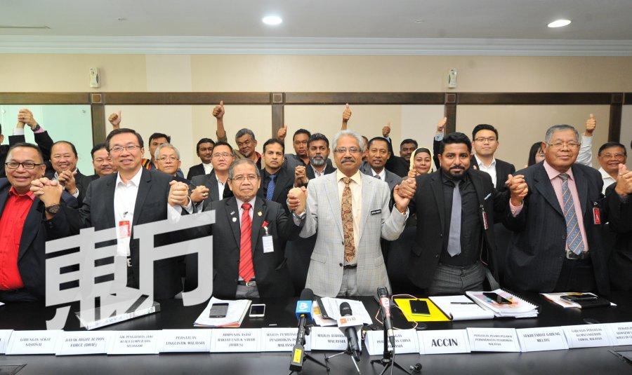 瓦达慕迪召集32组织商爪夷文 董教总缺席