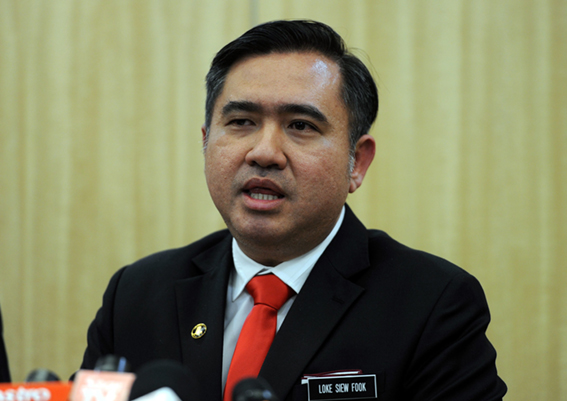 Decision on RM1 services charge only after Mavcom-CAAM merger, says transport minister