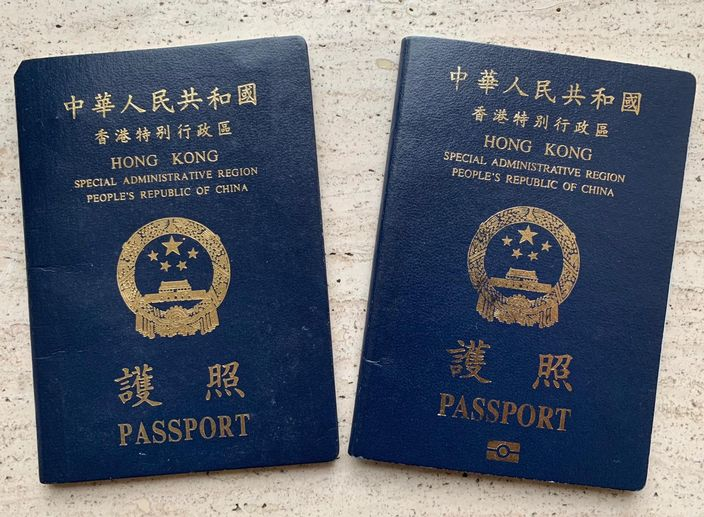 【Kelly Online】全球最好用护照日本第一 香港排20位