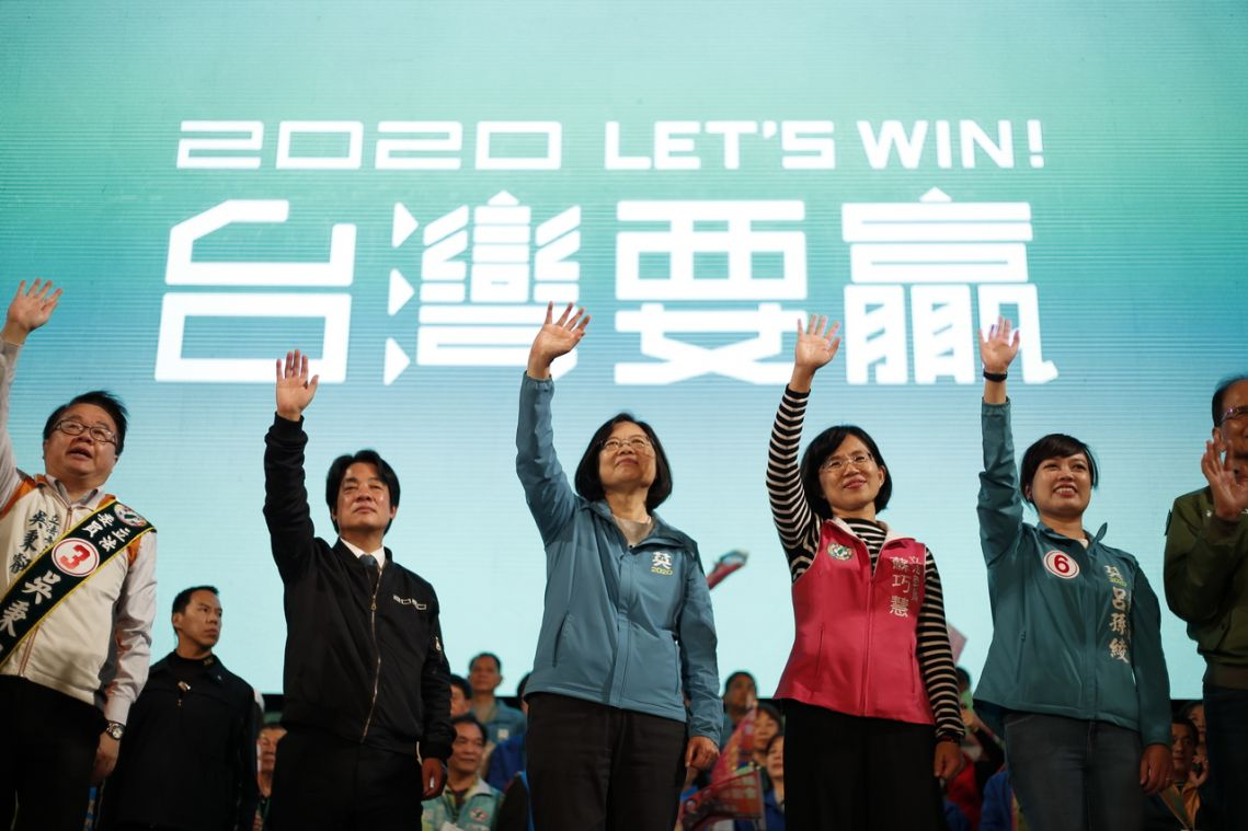 Taiwan's Jan 11 elections: How does it work?