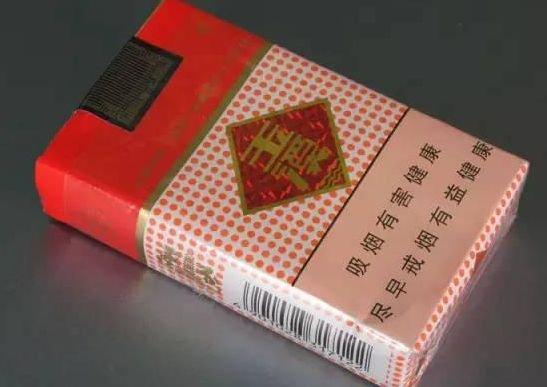 """4款""""社会人""""必备的香烟,中华没上榜,全抽过的一定是""""大哥"""""""