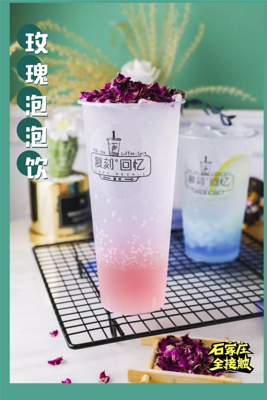 9.9元两杯奶茶!25中附近的宝藏小店,手冲、特调…全是经典!