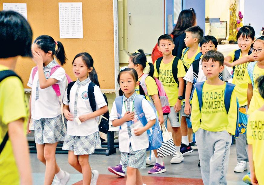 【教育要闻】小一派位下周展开 11个校网加派学额