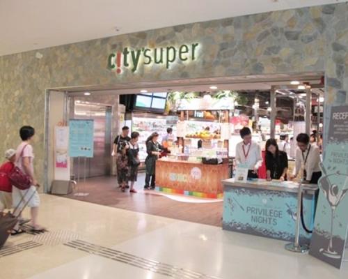 传City'super大股东卖盘 作价最高31亿元