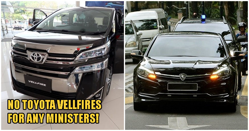 Govt U-Turns on Vellfires & Honda Accords for Ministers, Proton Perdana Remains Official Car