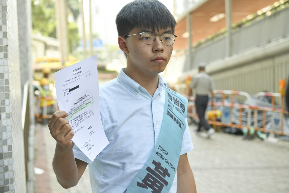 香港众志章程删「自决」改「进步价值」 2成员参选曾遭DQ