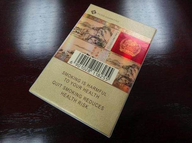 中国4款价格很贵的香烟,中华在它们面前,都十分的弱!