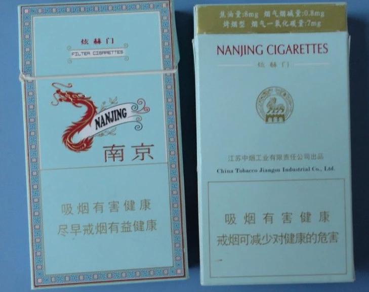 4款低调但口感好的细支香烟,除了网红香烟,还有款农民工抽不起