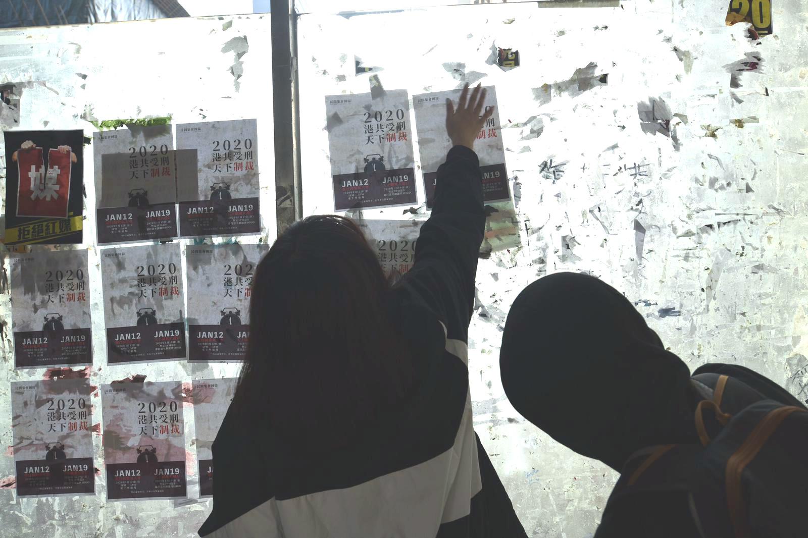 【修例风波】示威者港岛多处贴标语挥春 称要答谢「勇武派」