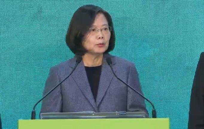 【台湾选举】蔡英文大胜:未来四年将做得更好 提供更国际化环境