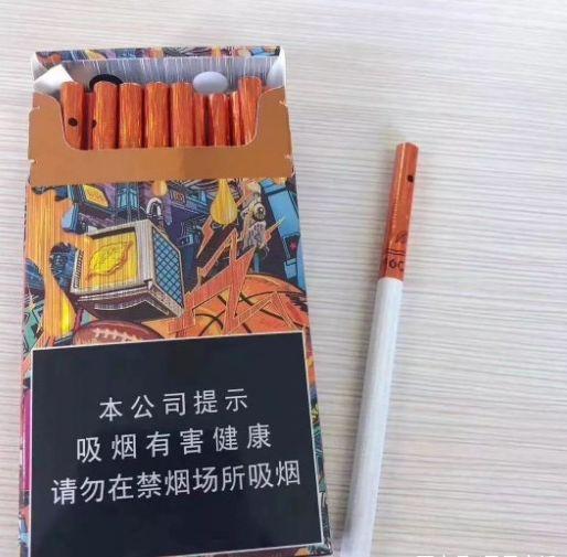 如果你一天只有30元的零花钱,那么你会买什么样的香烟?