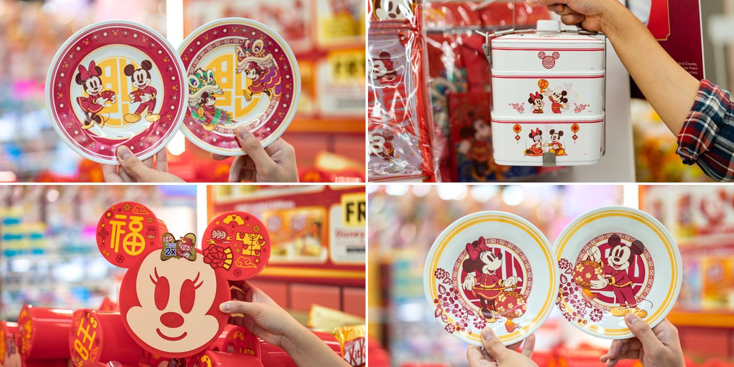 Fairprice xtra has adorable mickey mouse plates, tiffin carriers & more this cny, must-have for fans