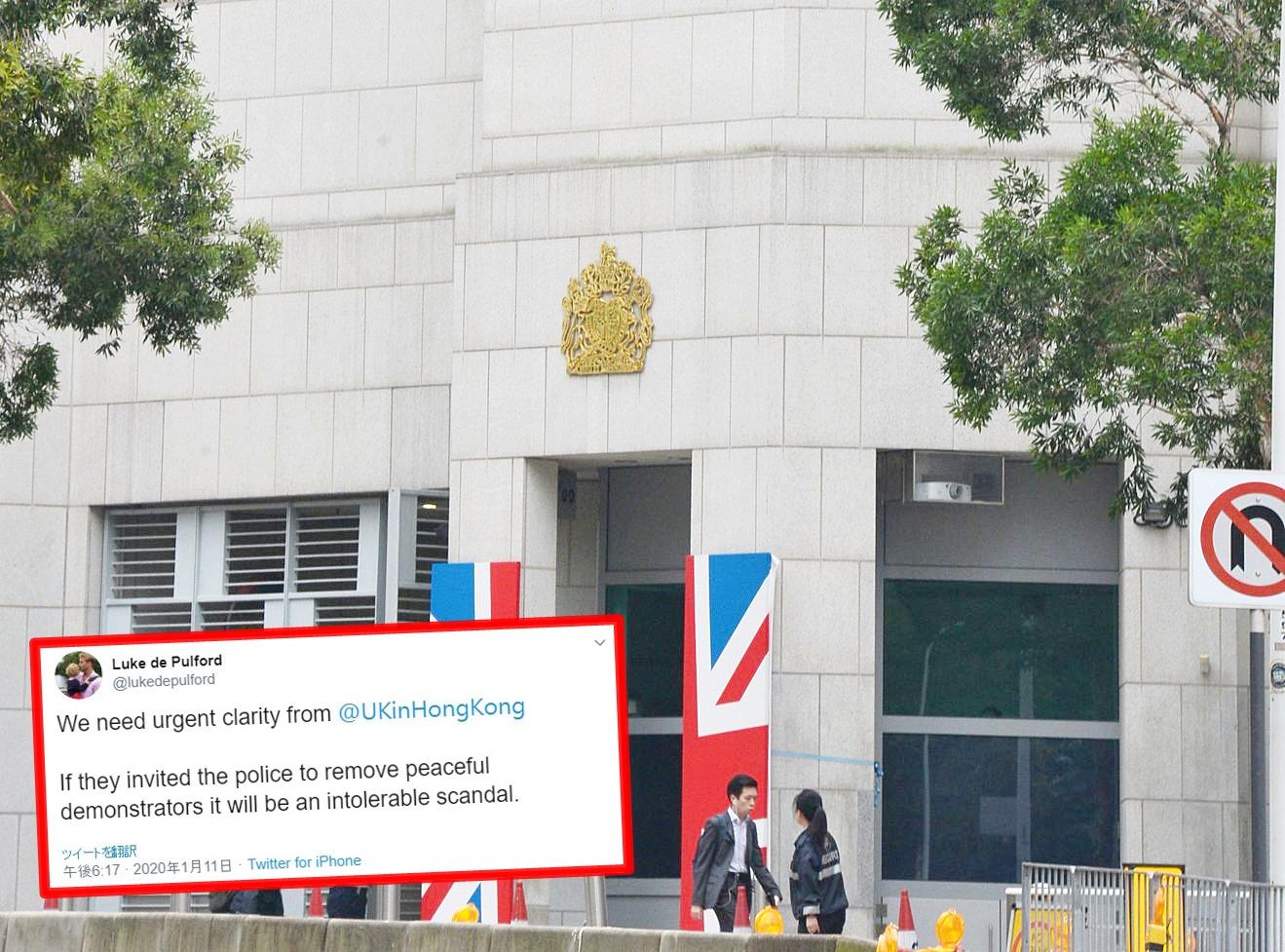 英人权委员会委员:领事馆需澄清有否邀警带走和平示威者