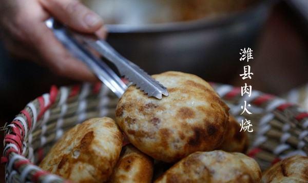 武汉卖了36年的大肉包限购,引起众人排队,顾客却心怀感激