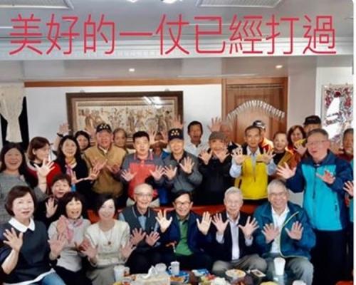 【台湾大选】陈水扁宣布退出政坛