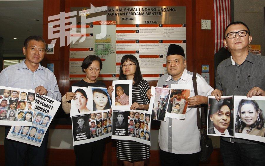 受害者家属同声 坚决反对废除死刑