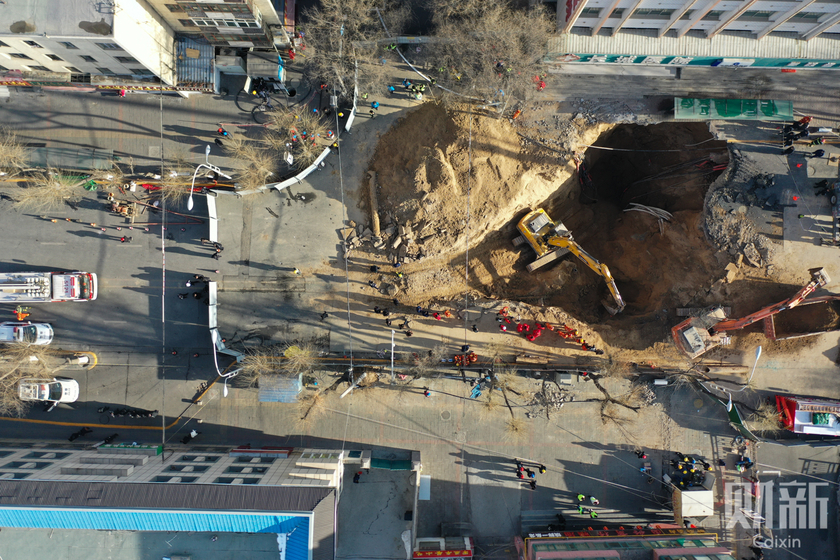 Gallery: Nine Dead After Sinkhole Swallows Bus in Northwest China