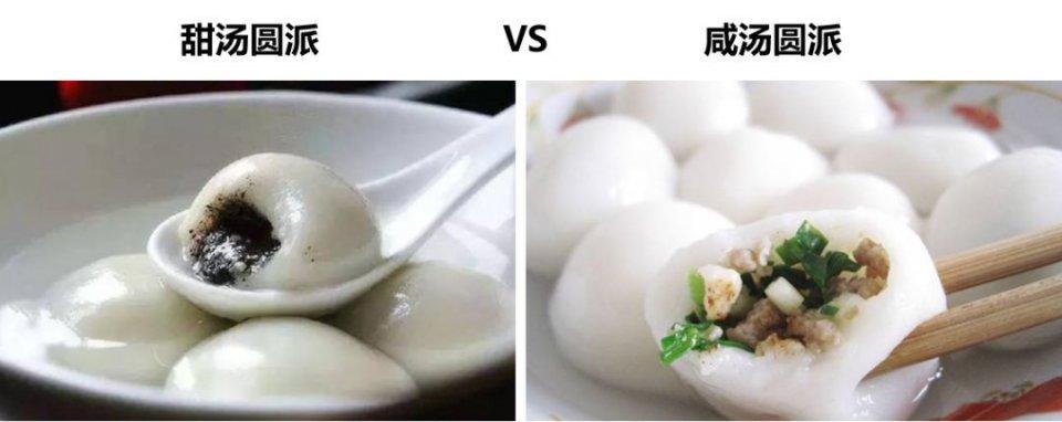 在吃这件事情上,南方人和北方人谁更有天赋?