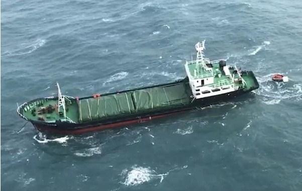 货轮台湾外海倾侧 7人弃船逃生获救