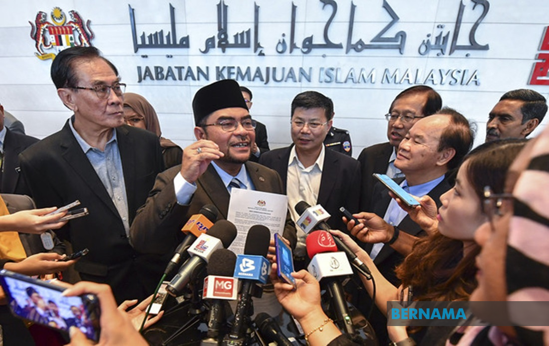 Dong Jiao Zong admits learning Jawi not a process of Islamisation – Mujahid