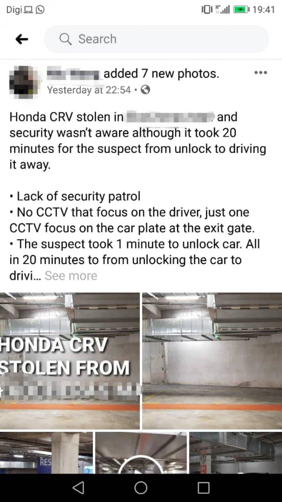 匪徒从容劫车 全程20分钟无人察觉