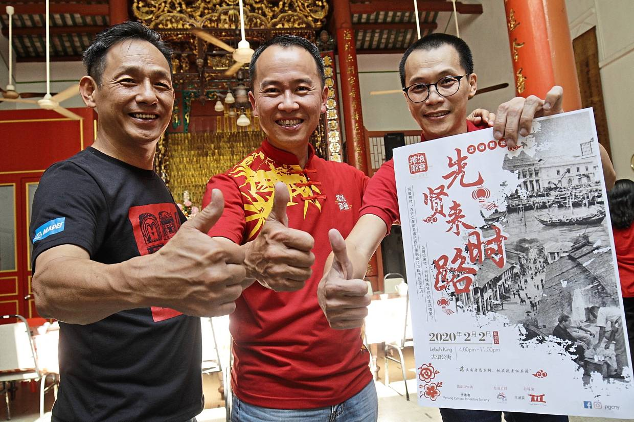 CNY celebration to show lives of early Chinese settlers