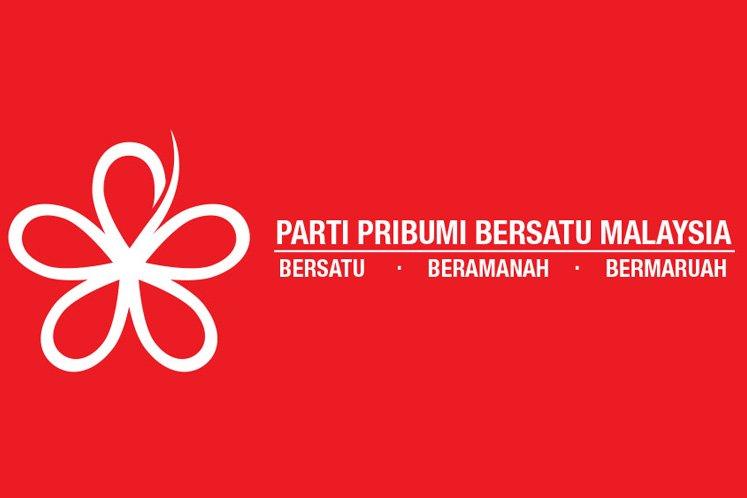Bersatu annual general assembly to begin on June 25
