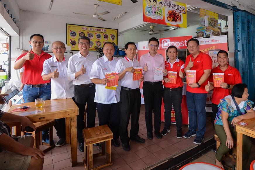 Claim your RM30 e-Tunai Rakyat now with Boost – rep