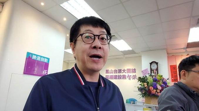 次阶段罢韩春节启动 将设罢韩总部