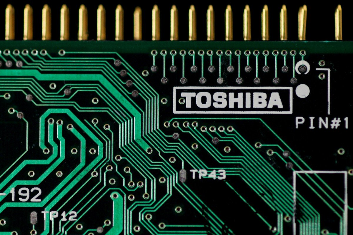 Toshiba touts an algorithm that it says is faster than a supercomputer - but not a quantum computer