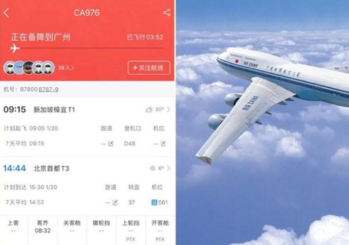 乘客半途出现过敏 国航航班备降广州
