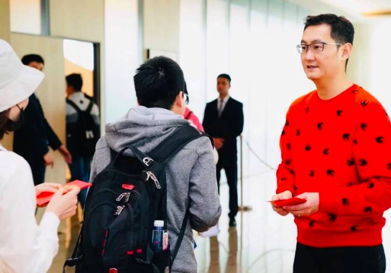 Tencent boss Pony Ma won't hand out red packets this year