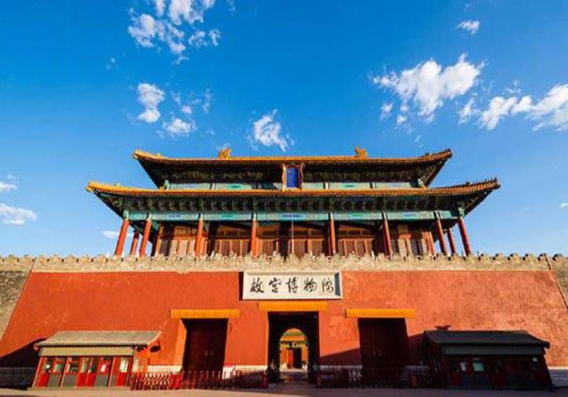 Director of Beijing's Forbidden City apologises over parking incident