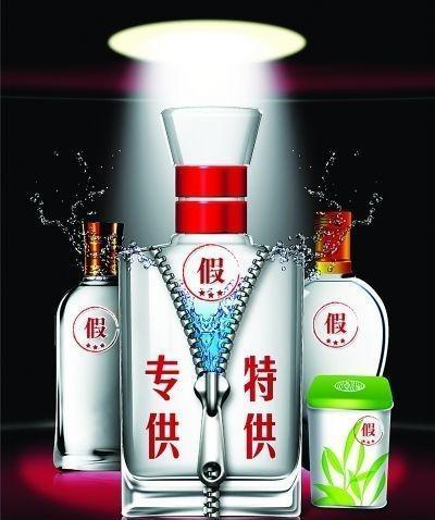 """酒厂离职员工透露:买白酒看到瓶身有这""""3个记号""""再便宜也别买"""