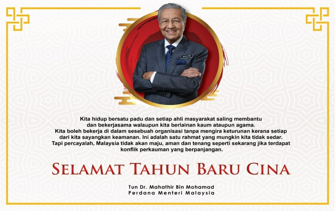 Don't let petty issues affect racial harmony – Mahathir