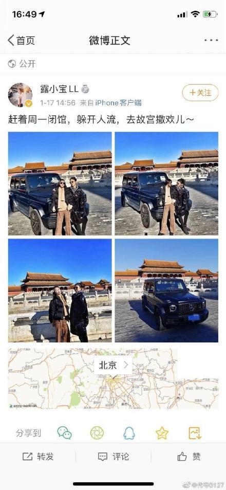 北京2女闭馆日开重型吉普车入故宫惹议
