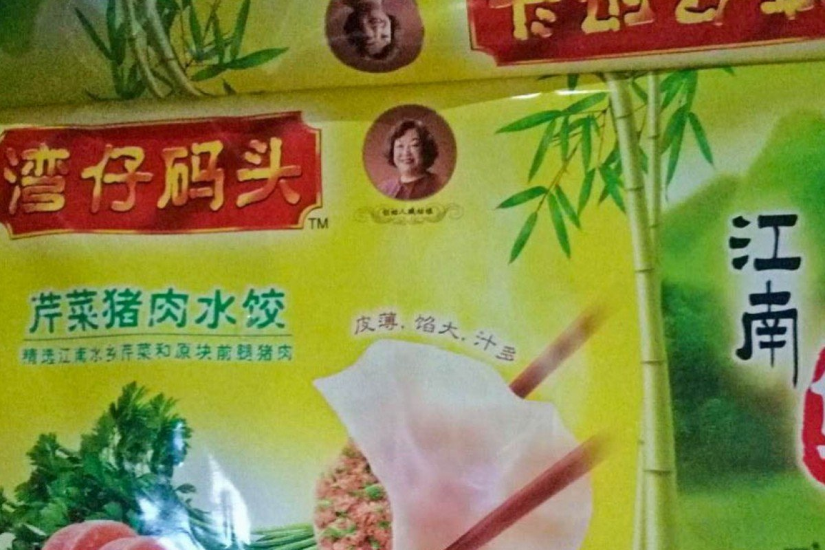 Hong Kong's Wanchai Ferry brand of pork dumplings distances itself from Philippine seizure of products with same name tainted with African swine fever virus